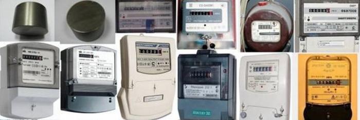 Составление энергетического паспорта счетчики
