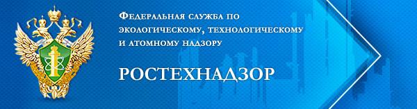 Штраф за энергетический паспорт и программу по энергосбережению можно получить от Ростехнадзора
