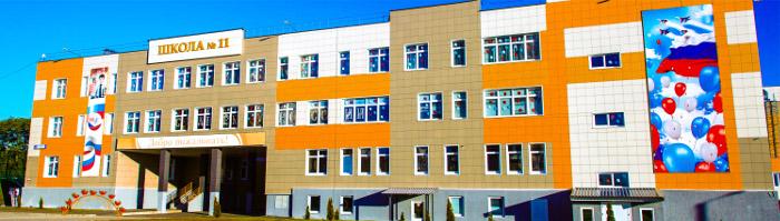 Программа по энергосбережению в школе иДОУ