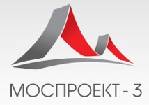 МосПроэкт-3