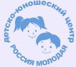 ДЮЦ Россия Молодая