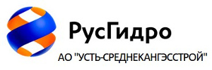 АО УСТЬ-СРЕДНЕКАНГЭССТРОЙ