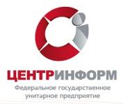 ФГУП ЦентрИнформ