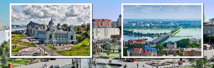 Рекомендации по разработке муниципальных программ энергосбережения и повышения энергетической эффективности