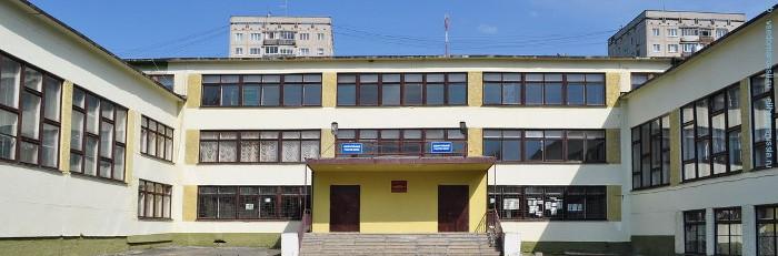 Программа энергосбережения образовательного учреждения