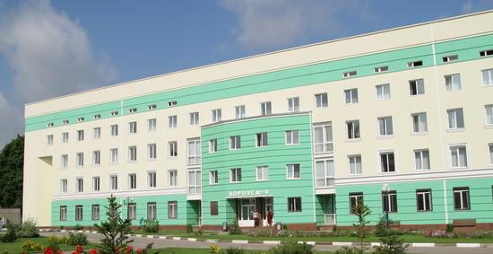 Энергосбережение в больницах