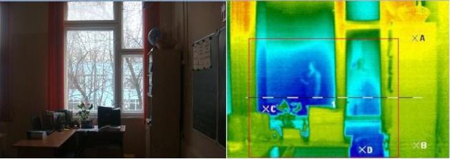 Пример тепловизионного обследования окон школы