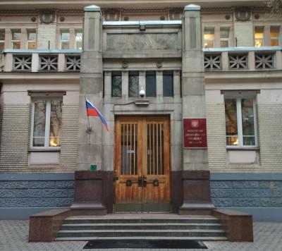 Вход в здание Минздрава России