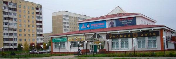 Энергетический паспорт торгового комплекса в Волгореченске
