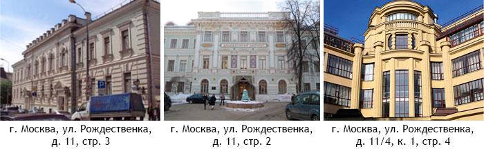 Тепловизионное обследование крыши здания института в Москве