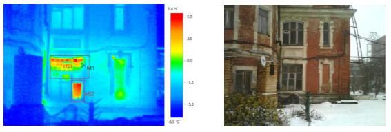 Тепловизионное Обследование Старого здания