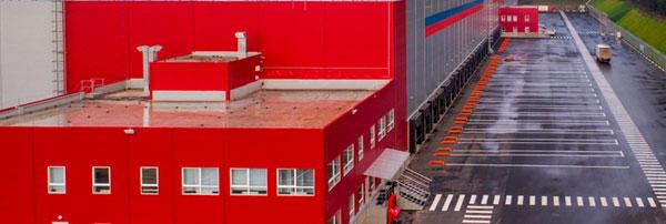 Энергетический паспорт Офисно-складского комплекса