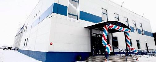 Энергопаспорт здания Физкультурно-оздоровительного комплекса