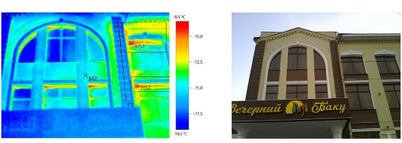 Тепловизионное обследование здания ресторана