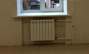 Алюминиевый секционный радиатор GLOBAL MIX R 350 8 секций