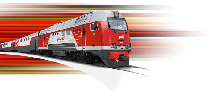 Энергосберегающие технологии на железнодорожном транспорте