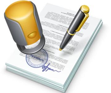 Как правильно оформить договор по энергетическому обследованию