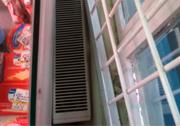 PURMO Plan Ventil Compact Длина 1300 мм
