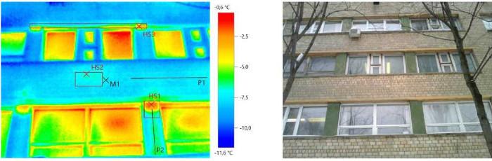 Тепловизионный контроль зданий и сооружений