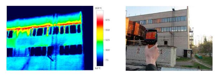 нарушение теплоизоляции и гидроизоляции перекрытий здания котельной