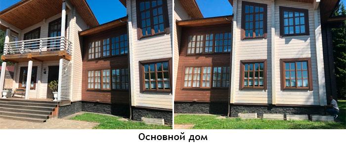 Фото объекта контроля: основной дом